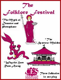 Folklore Festival Play Script- An adaptation of three multicultural folktales