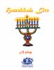Hanukkah Lite holiday play script cover