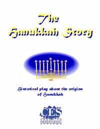 The Story of Hanukkah holiday 3rd grade play script cover