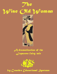 Wise Old Woman Japanese middle school play script cover